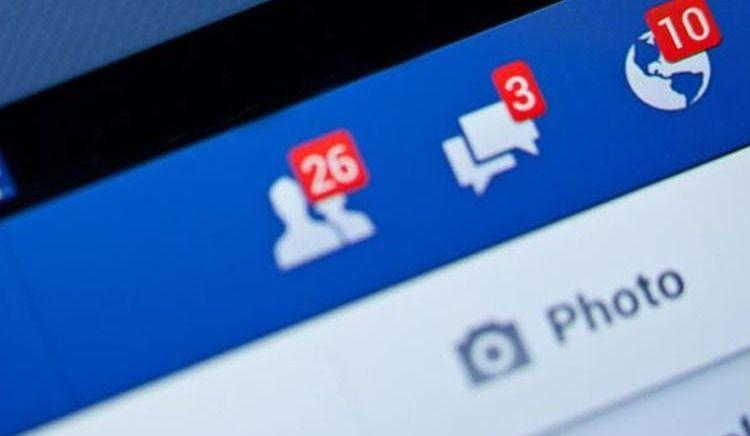 Moins de pubs, plus d'amis sur votre Facebook