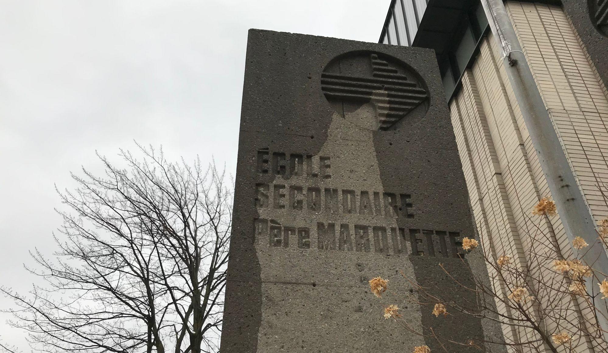 Un adolescent trouvé inconscient dans la piscine Père-Marquette