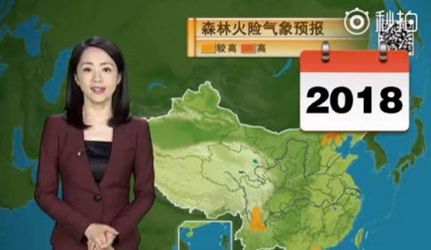 Cette présentatrice météo chinoise ne vieillit pas