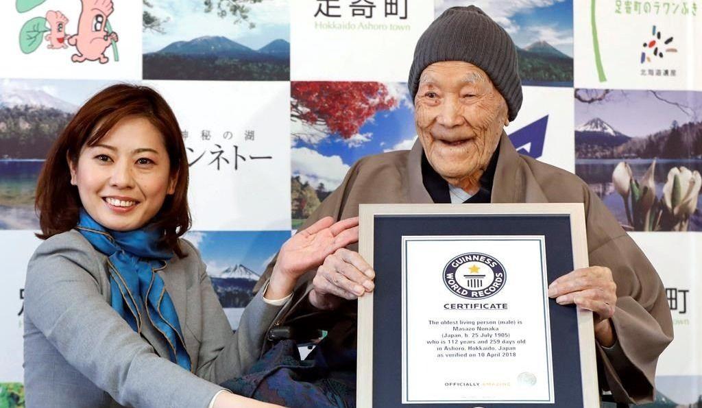 Un Japonais de 112 ans reconnu doyen de l'humanité